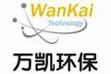 廣州萬凱環保科技有限公司