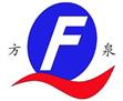 天津方泉泵业有限公司