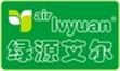 北京綠源艾爾環保設備有限公司