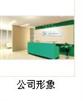 上海懿凌环保设备有限公司