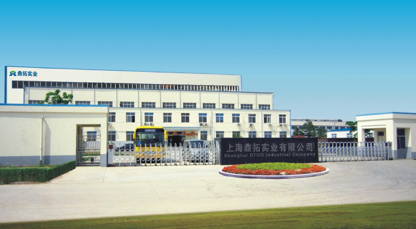 上海鼎拓实业雷竞技raybet官网