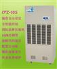 杭州亿兰电器有限公司