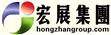 廣東宏展科技betway手機官網