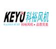 廣州市科眾通風設備有限公司