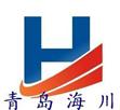 青島海川節能環保設備有限公司