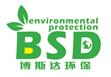 山東博斯達環保科技有限公司