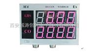 悬挂式甲烷一氧化碳测定器(带煤安证)