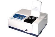 UV-7502PCS-紫外可见分光光度计