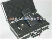 輻射類/紫外輻射計 /紫外線輻射計 /紫外照度計 /紫外線照度計/ 紫外輻照計 .