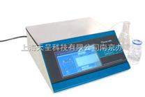 供应TOC分析仪 TOC总有机碳分析仪 价格 技术参数文章