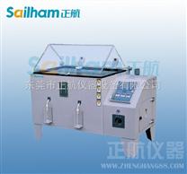 溫濕度鹽霧三綜合試驗箱