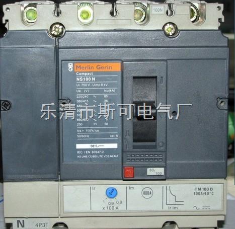 安装方式:固定式,插入式 □ 给您带来: ■ 尺寸标准,便于成套厂