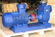 ZXPB型不锈钢防爆自吸酒精泵/自吸泵耐腐蚀泵(防爆型)