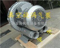 真空吸料风机 高压吸尘风机特性 全风旋涡鼓风机