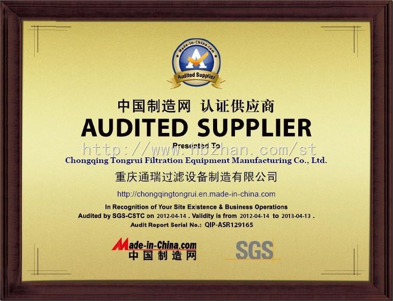 SGS认证供给商