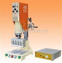超声波清洗机、15K超声波塑料焊接机