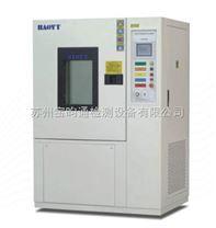 兩箱式冷熱衝擊試驗箱係列蘇州betway必威手機版官網
