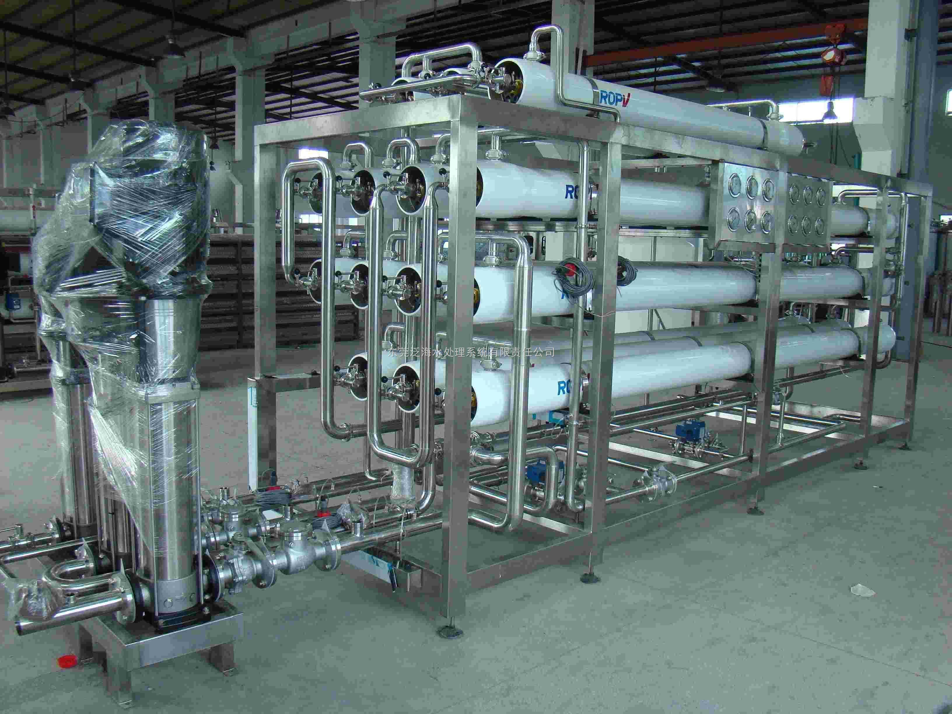 纯净水生产线-供求商机-东莞泛海水处理系统有限责任