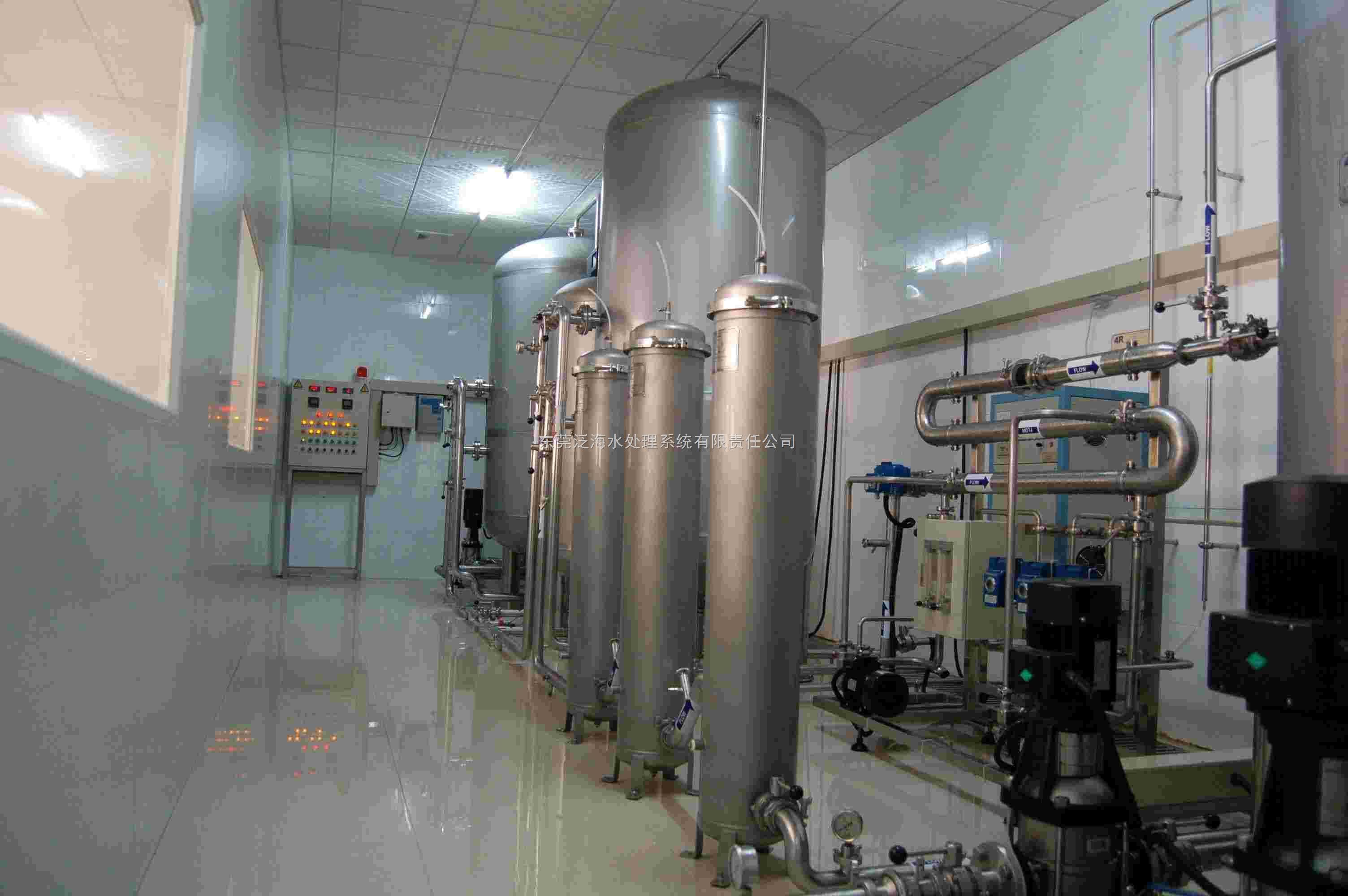 公司的主要产品有: 水处理设备。包括矿泉水、山泉水、纯净水、矿化水等。 5加仑灌装生产线。 应用于5加仑灌装生产线的后包装设备,包括5加仑套标机和各种码垛机。 PET瓶装水灌装生产线。 净化间。 公司的长期发展目标是: 成为世界一流的饮用水水处理设备和5加仑大桶灌装生产线制造商。