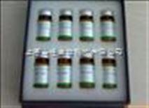 布鲁诺广谱高效杀菌剂,52-51-7