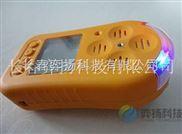 HFPCY-HF-便携式氟化氢检测仪HFPCY-HF