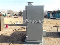 PL-800单机除尘器机组