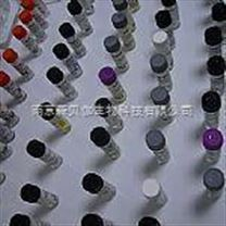 联苯胺硫酸盐,531-86-2