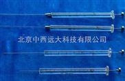 XNY18-WLJYQ/2500-微量进样器 2500ul 平头