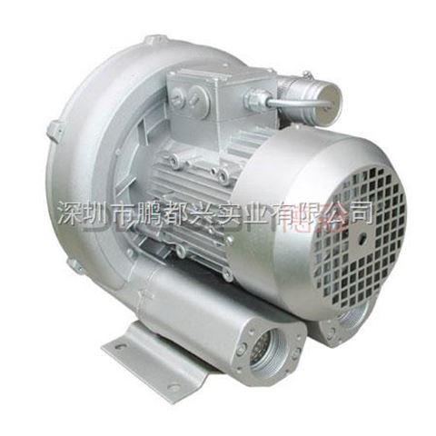 高压鼓风机:小型高压鼓风机0.25KW供应