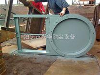 DN700mm圆形型手动插板阀