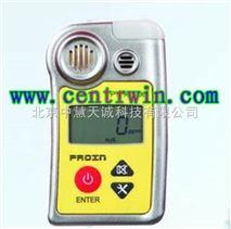 硫化氢气体检测仪/便携式有毒气体检测仪(H2S)ZH6343