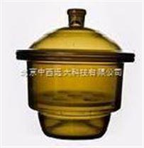 棕色干燥器(210mm) BH7-91335204 M42845
