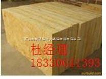 保溫隔熱材料岩棉板 建築建材岩棉板防火岩棉板廠家定做、供應防火岩棉板