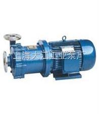 32CQ-15磁力驱动泵