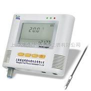 针式探头温度记录仪|食品温度记录仪|温度计|高精度温度计