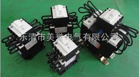 cj19-80电容接触器-乐清市美誉电气有限公司