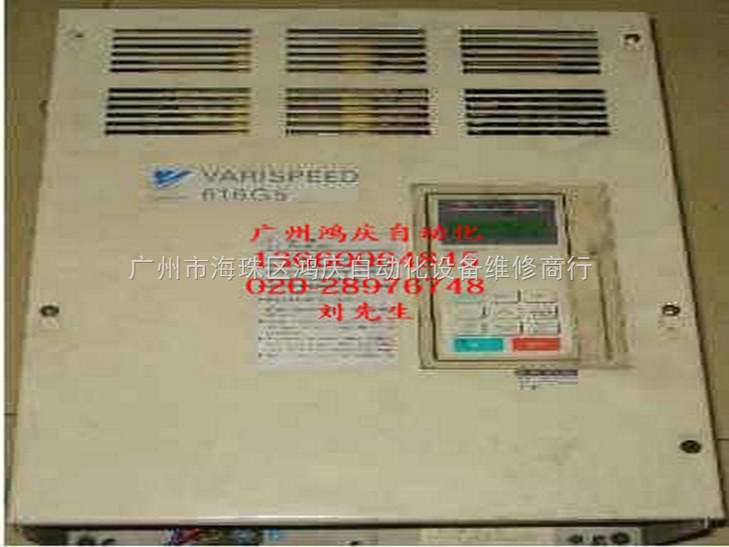 安川变频器维修e1000; 广州鸿庆自动化设备维修中心; 安川变频器维修