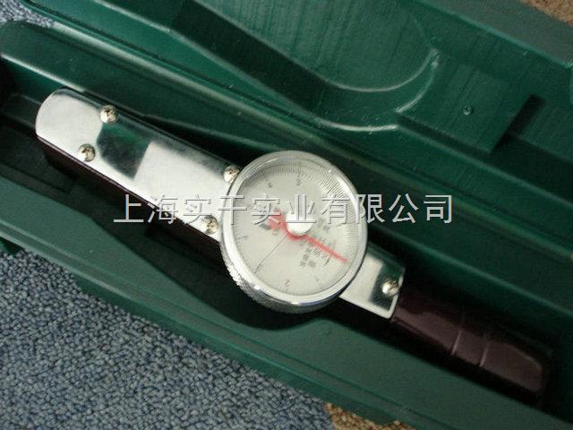 表盘扭力矩扳手-上海实干实业有限公司