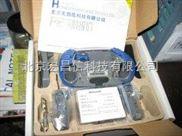 Impact Pro泵吸式複合氣體檢測儀