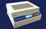 黃海藥檢TPY-2智能透皮擴散試驗儀