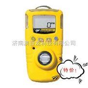 氨气检测仪的价格,便携式氨气浓度检测仪的价格,GAXT-A