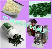 TDP-6H-陽泉 消毒片壓片機價格/參數