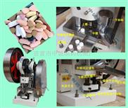 TDP-6M-宜春 中藥粉末壓片機價格@廠家