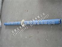 龙翔雷竞技官网手机版下载供应优质管式曝气器