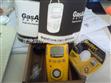 BW硫化氢检测仪报价,便携式硫化氢气体检测仪