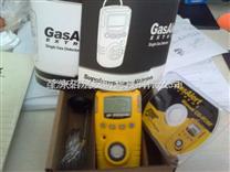 BW硫化氫檢測儀報價,便攜式硫化氫氣體檢測儀