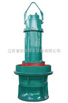 大口径潜水轴流泵