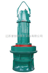 QZ潜水轴流泵轴流泵
