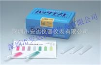 鐵離子水質測試盒Fe