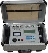 英文版动平衡测量仪